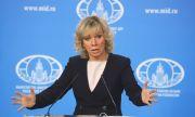 Русия: В България тренират удари по руска територия