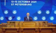 Владимир Путин ще участва в срещата на водещите държави