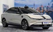 Дебютира първата кола в света с три лидара