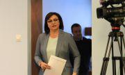 Корнелия Нинова кани Мая Манолова и Слави Трифонов на предизборни разговори