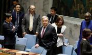 ООН: Прекратете всички конфликти