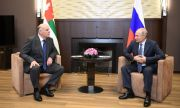 Поканиха Путин в Абхазия