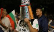 71-а вечер на протести, в Пловдив символично чупят тикви