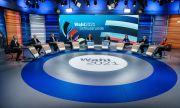 Германия очаква оспорвани избори