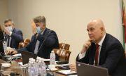 ВСС отхвърли искането за освобождаване на Иван Гешев