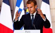 Франция обяви голямо решение за САЩ
