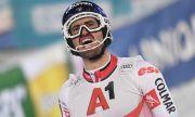 Бивш световен шампион в алпийските ски натъжи феновете си