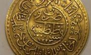 На 18 април 1840 г.: Българите плащат десятък на султана