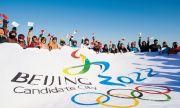 Правозащитни активисти призоваха за бойкот на Олимпийските игри през 2022 година в Пекин