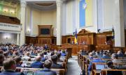 Украйна договори заем от МВФ