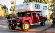 Продава се Hummer, в който може да се живее