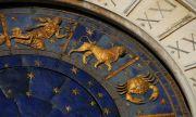Пълен хороскоп за месец август за всички зодии