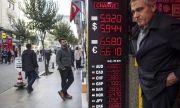 Спад на турската лира