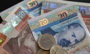 50 лева добавка към пенсиите за януари, февруари и март