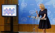 Мария Захарова: Обвиненията на Чехия срещу Русия са отвратителен фейк!