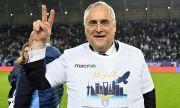 Собственикът на Лацио получи ултиматум от ръководството на Серия