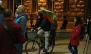Протестът продължава 85-и ден