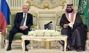Саудитска Арабия скочи на Русия