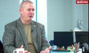 Ген. Шивиков пред ФАКТИ: Политико-олигархичната шайка не се спира пред нищо!