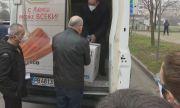 Бус за колбаси докара ваксините в Пловдив. Шефката на РЗИ: Няма да ми се карате, имаме 1 ЗИЛ, пазим си го!