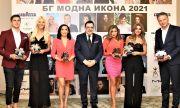 Саня Борисова взе награда