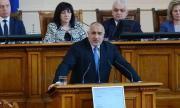 Борисов и Аврамова обясняват за тол системата в парламента