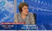 Дончева: Мафията е в правителството, в МВР, в специалните служби. Измитане на тази сган