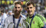 Икер Касияс към Серхио Рамос: Днес напускаш дома, но ще останеш завинаги легенда на Реал Мадрид