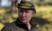 Хобитата на Владимир Путин в Сибир