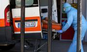 Нова жертва на коронавируса у нас - почина жена от Хисаря