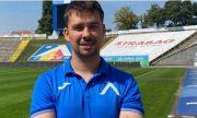 Официално: Беларуски лекар се присъедини към Левски