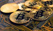 Една от глобалните платежни мрежи улесни притежателите на криптовалута