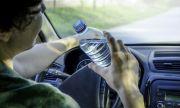Защо трябва да пием вода докато шофираме