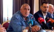 Бойко Борисов към пловдивчани: Забравете Радев да ви даде пари за нещо