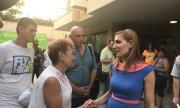 Ангелкова настани туристи в Черноморец
