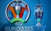 УЕФА официално разреши увеличение на селекциите за EURO 2020