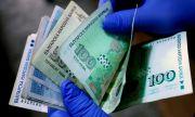 Парите за пенсии скочиха с 1,5 млрд. лв.