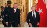 Как Путин и Ердоган си поделят света