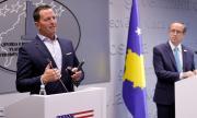 Косово обявява езерото Тръмп