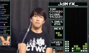 Нов световен рекорд по Tetris (ВИДЕО)