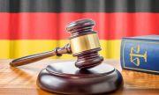 Имам от Германия е осъден на над 10 години затвор за членство в
