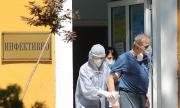 Криза! Затварят напълно Белград заради епидемиологичната обстановка?