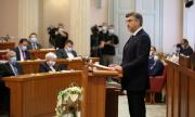 Хърватия намалява броя на министерствата