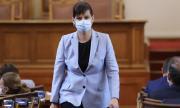 Според Дариткова за прокуратурата нямало недосегаеми