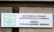 Тодор Ванчев оглавява Държавната агенция за българите в чужбина