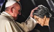 Папата: Използването на атомната енергия за военни цели е престъпление