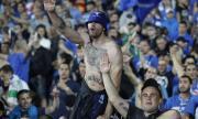 """Поне 350 """"фенове"""" на Левски на мача с Лудогорец"""