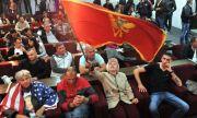 Черна гора няма да отстъпи