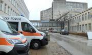 Ситуацията в габровската болница е тревожна