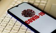Смартфоните ще могат да открива дали сме болни от COVID-19